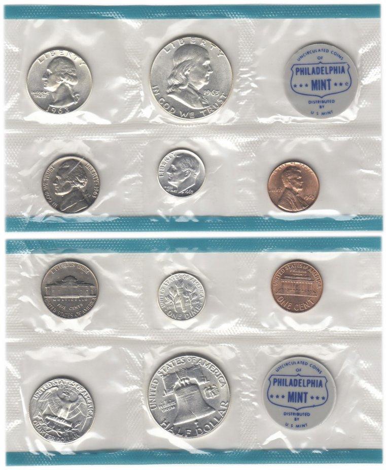 купить США годовой набор 1963 P (5 монет+жетон)
