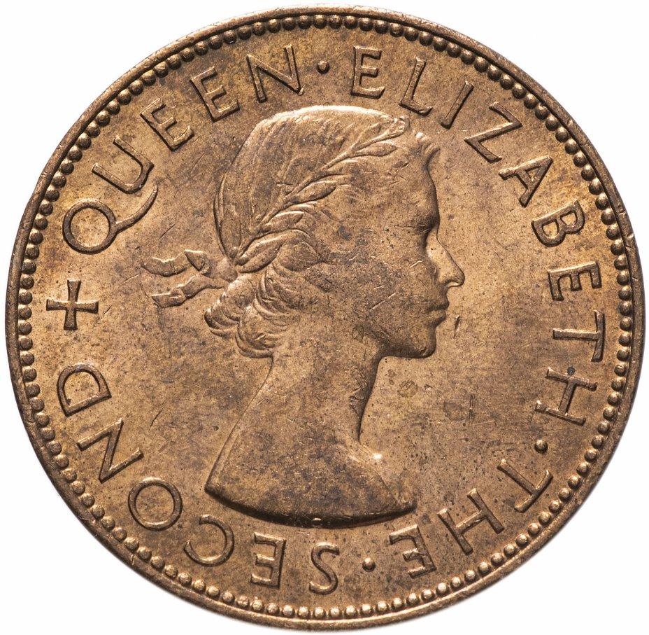 купить Новая Зеландия 1 пенни 1955