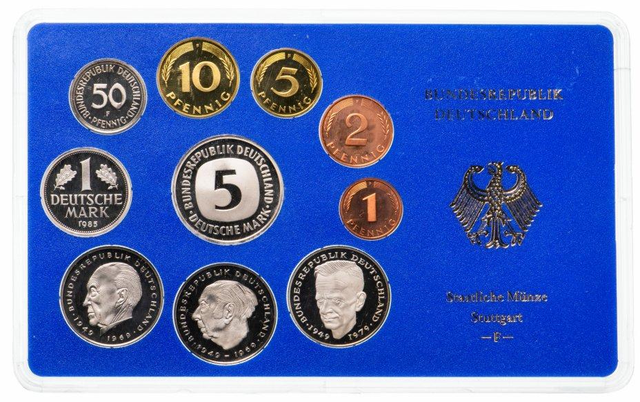 """купить Германия набор 1985, монетный двор """"F"""", в запайке"""