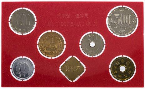 купить Япония Годовой набор монет 1995 (6 монет + жетон)