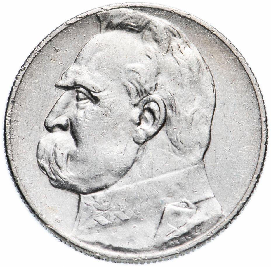 купить Польша 5 злотых (zlotych) 1938