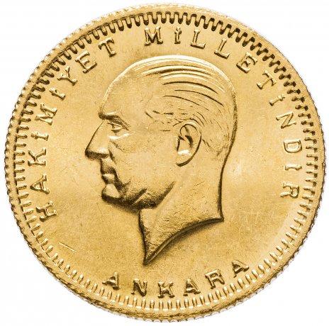 купить 100 куруш 1923/64 Турция