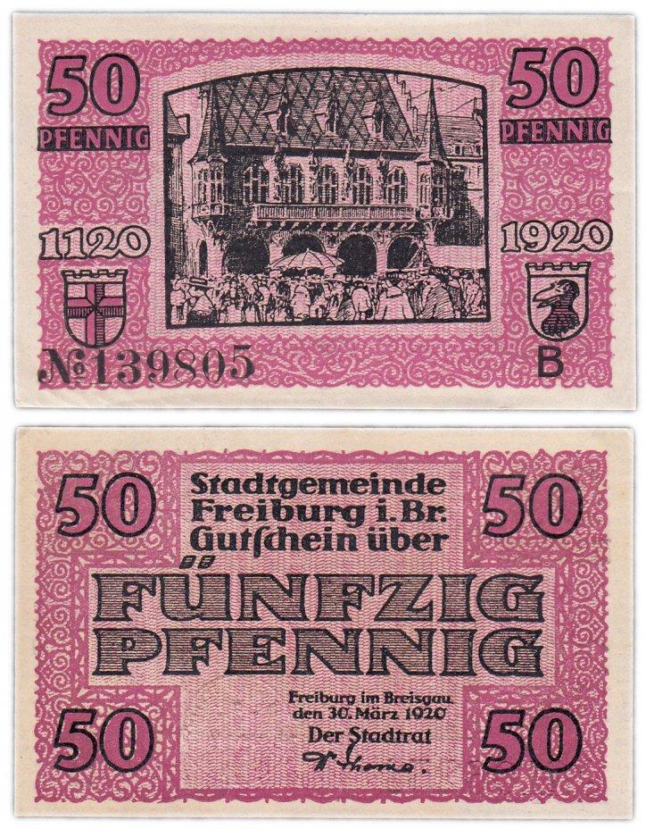 купить Германия (Баден: Фрайбург-в-Брайсгау) 50 пфеннигов 1920 (литера B)
