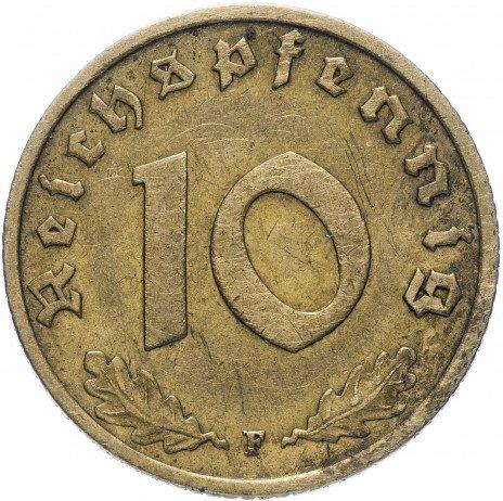 """купить Фашистская Германия (Третий Рейх) 10 рейх пфеннигов 1937 """"F"""""""