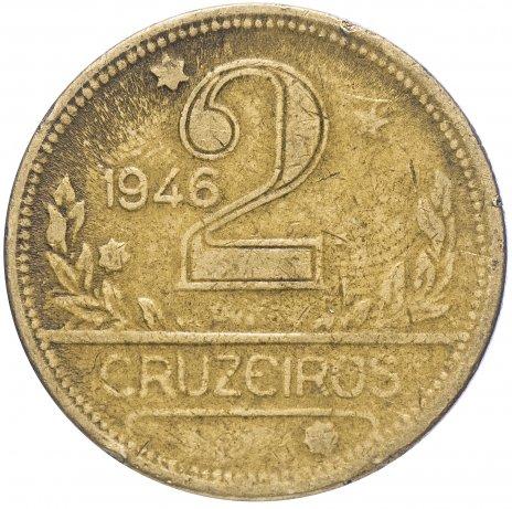 купить Бразилия 2 крузейро 1943-1955
