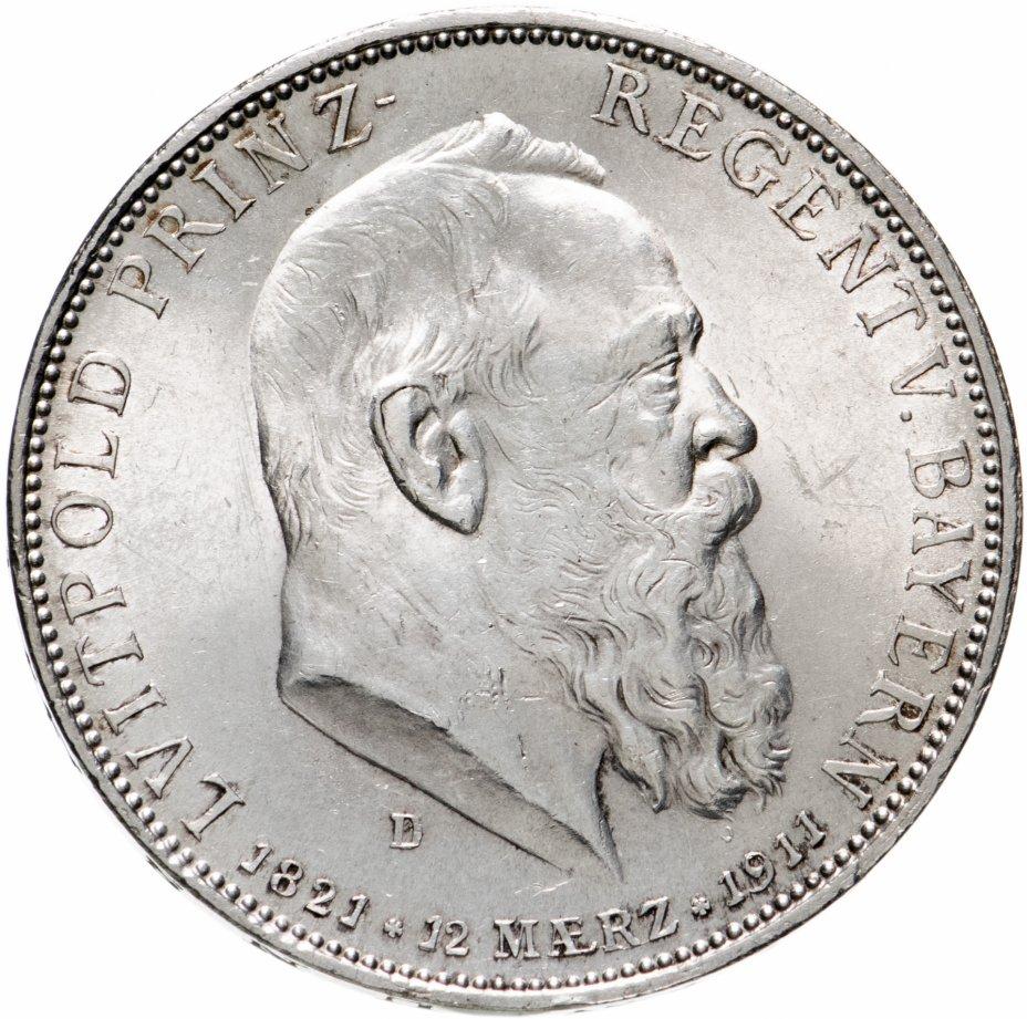 купить Германия 5 марок 1911
