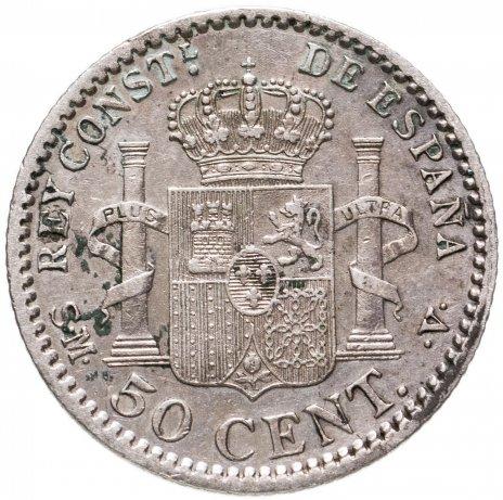 купить Испания 50 сентимо (centimos) 1904 (Альфонс XIII)