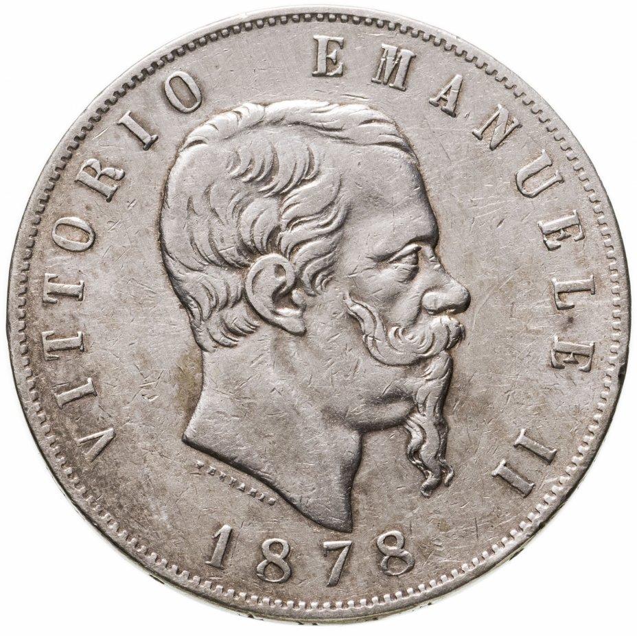 купить Италия 5лир 1878