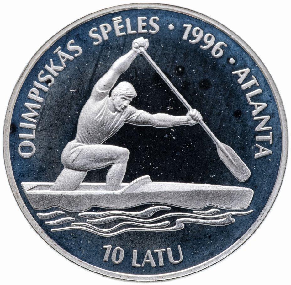 купить Латвия 10 латов (lati) 1994 XXVI летние Олимпийские Игры, Атланта 1996