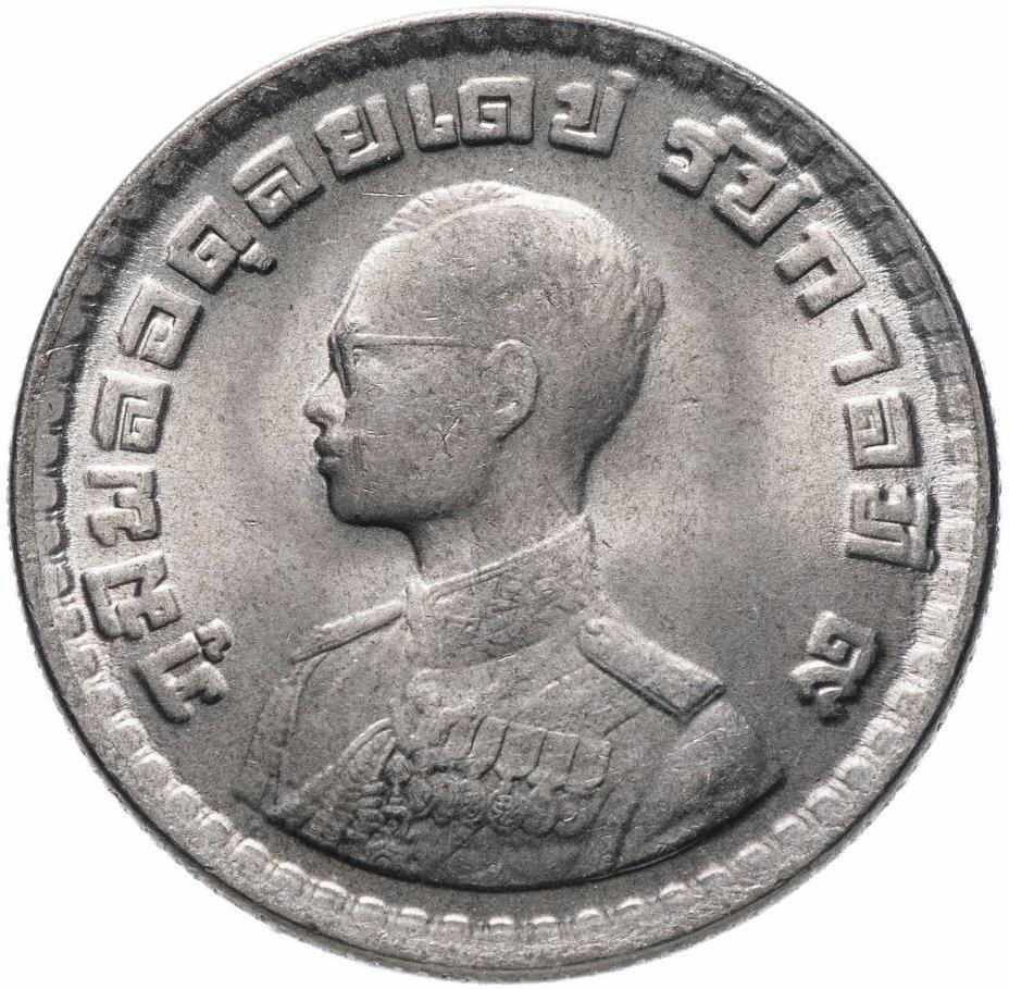 купить Таиланд 1 бат 1962