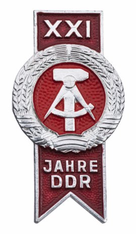 купить Значок  ГДР - Германская Демократическая Республика - (Разновидность случайная )