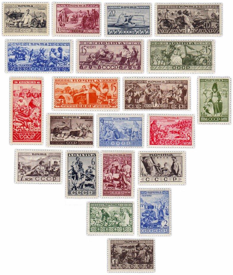 купить 1933 год Народы СССР чистые