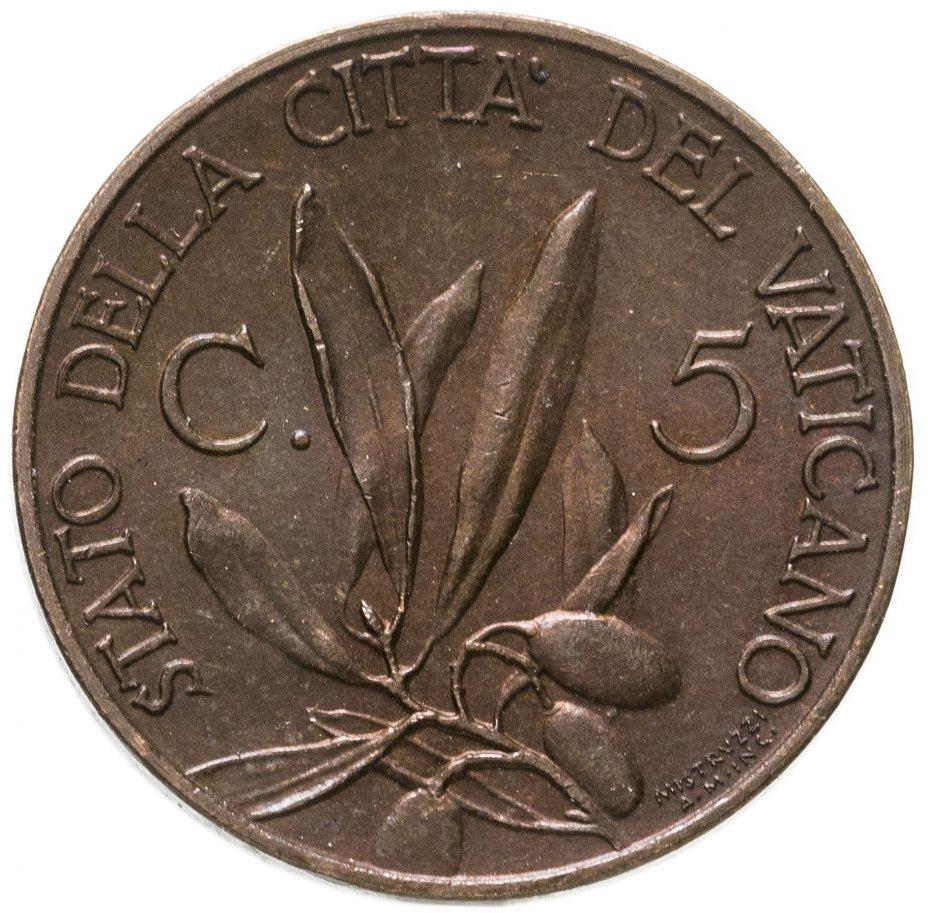 купить Ватикан 5 чентезимо (centesimi) 1931