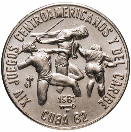 купить Куба 1 песо 1981 Легкая атлетика