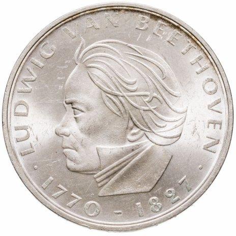 купить Германия 5марок 1970   200 лет со дня рождения Людвига ван Бетховена