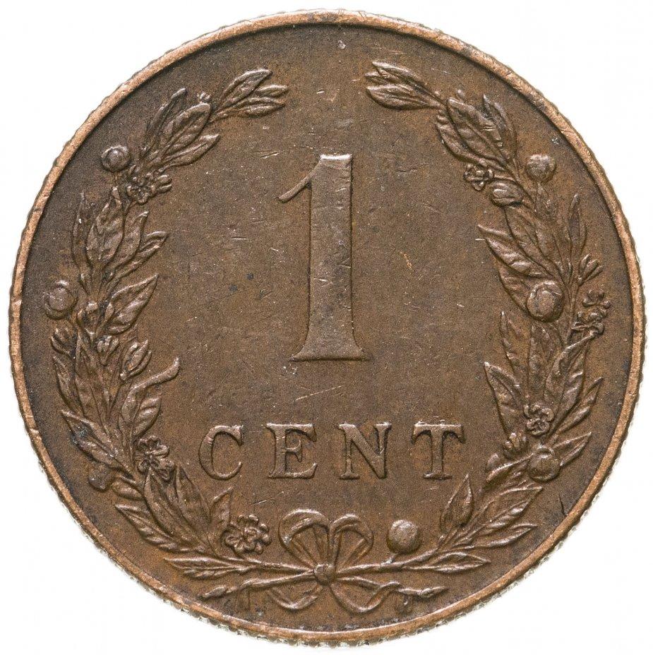 купить Нидерланды 1 цент (cent) 1904
