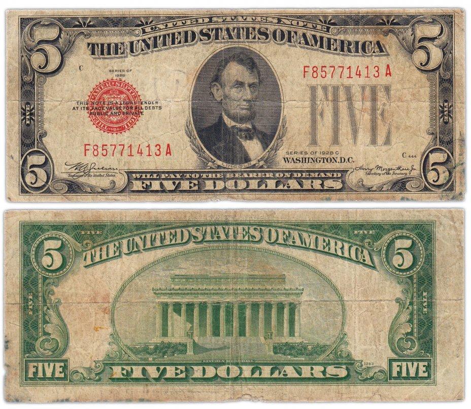купить США 5 долларов 1928 series 1928 С  (Pick 379)