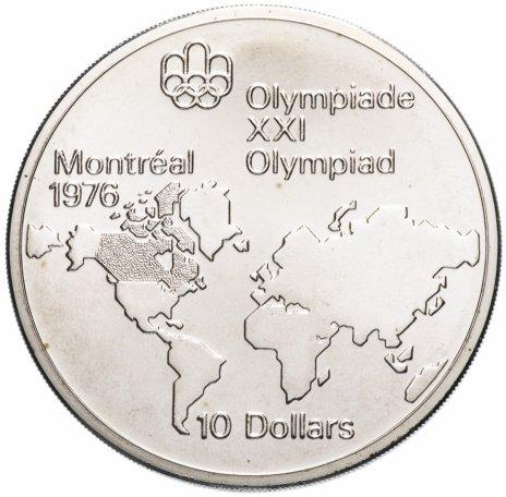 """купить Канада 10 долларов (dollars) 1973 """"XXI летние Олимпийские Игры, Монреаль 1976: Карта мира"""""""