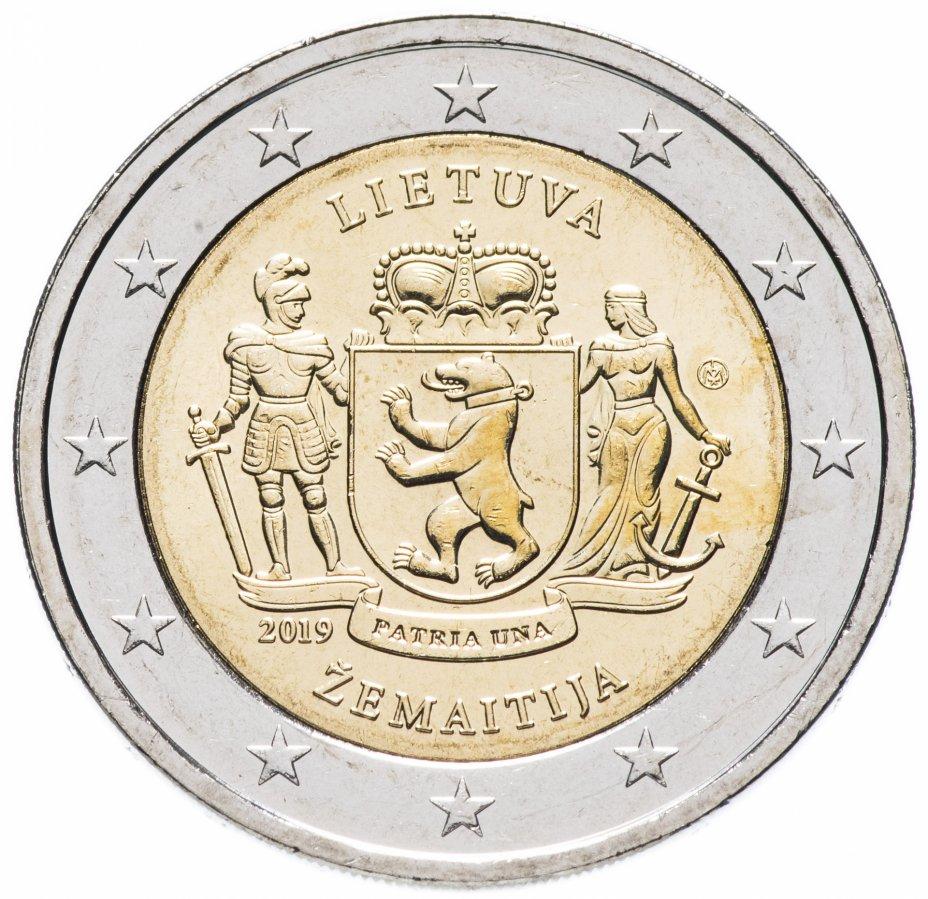"""купить Литва 2 евро 2019 """"Этнографические регионы Литвы: Жемайтия"""""""