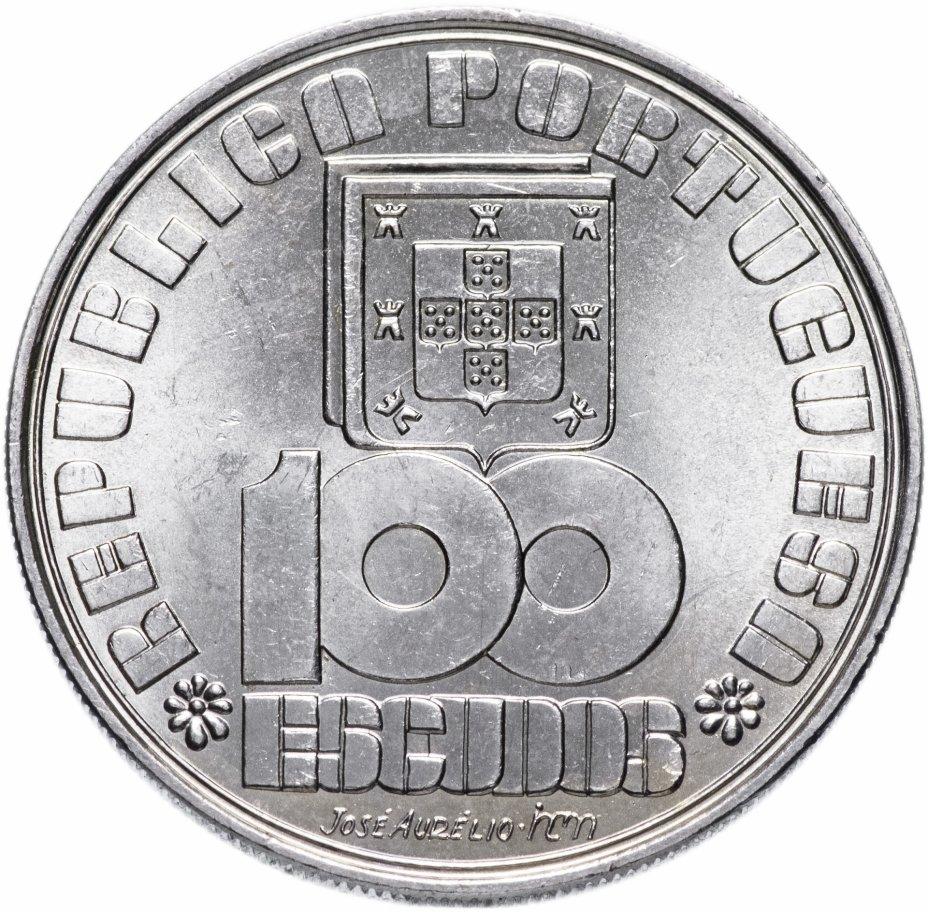 """купить Португалия 100 эскудо (escudos) 1985   """"50 лет со дня смерти Фернандо Пессоа"""""""