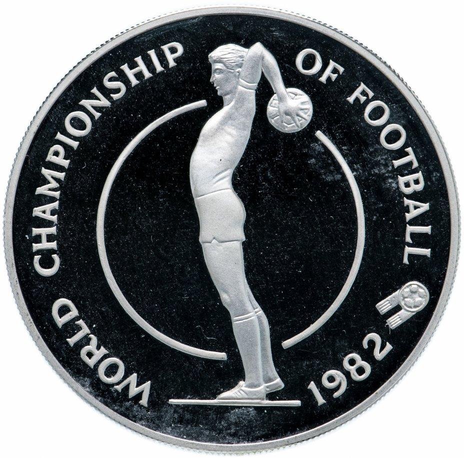 купить Ямайка 10 долларов (dollars) 1982 Чемпионат мира по футболу 1982