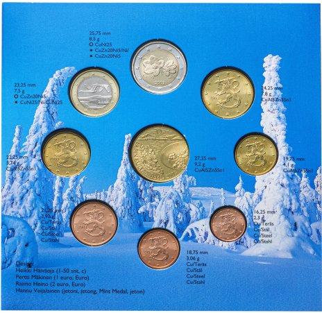 купить Финляндия годовой набор из 8 монет и жетона евро 2003, в буклете