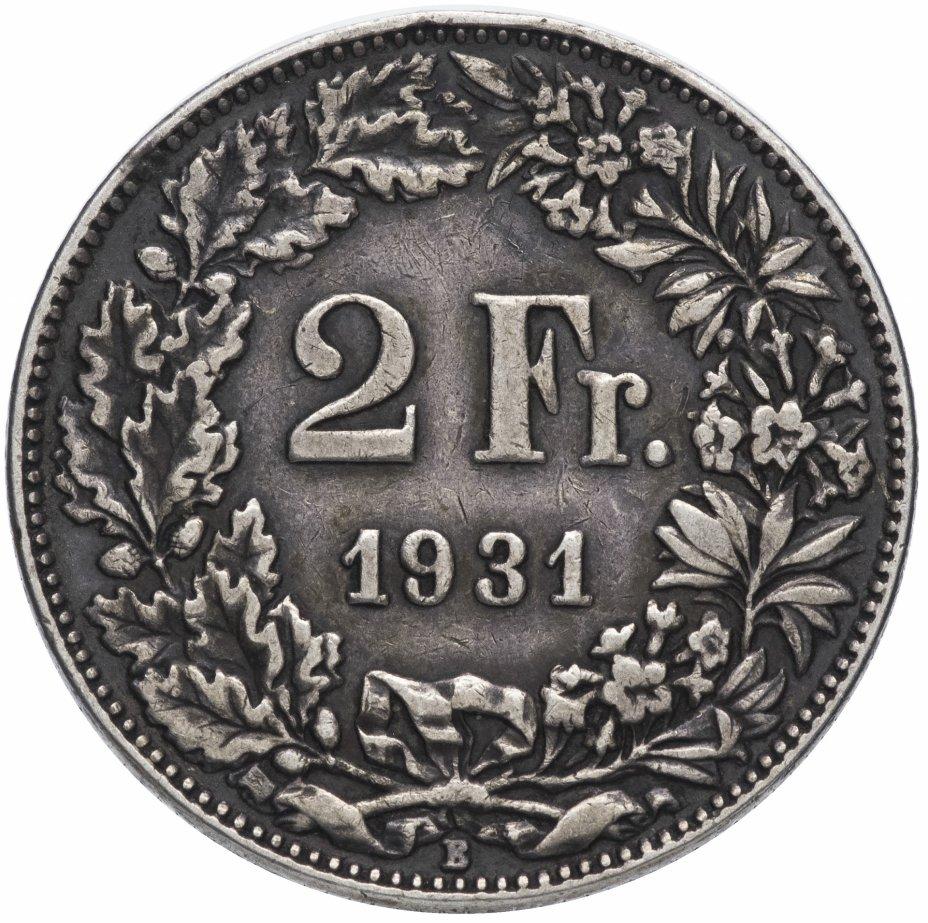 купить Швейцария 2 франка 1931