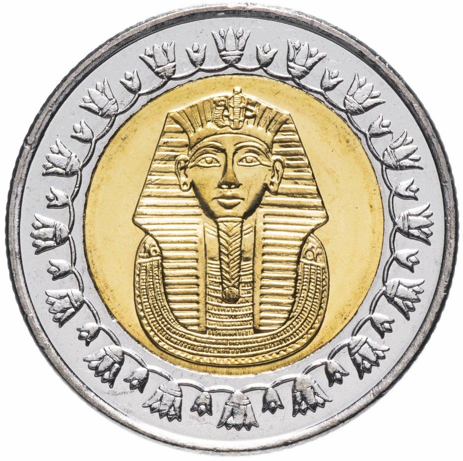 купить Египет 1 фунт (pound) 2010