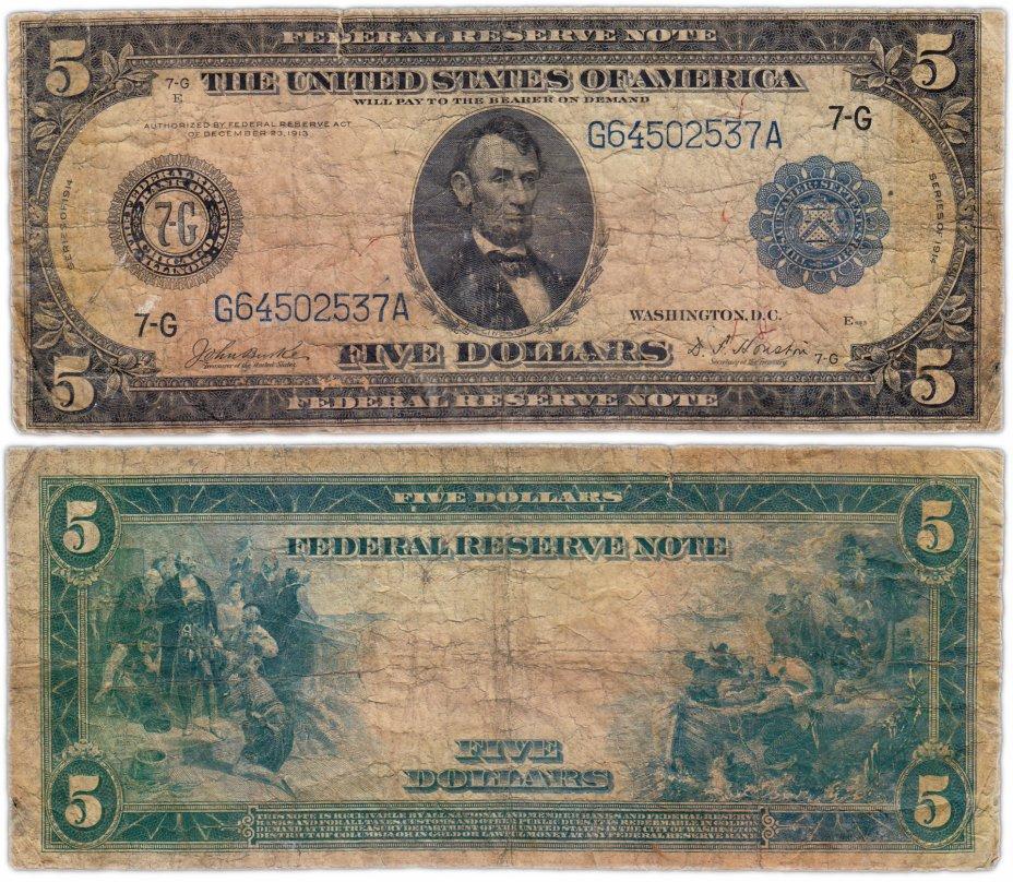 купить США 5 долларов 1914 Series 1914 (Pick 359) Chicago, Burke-Houston
