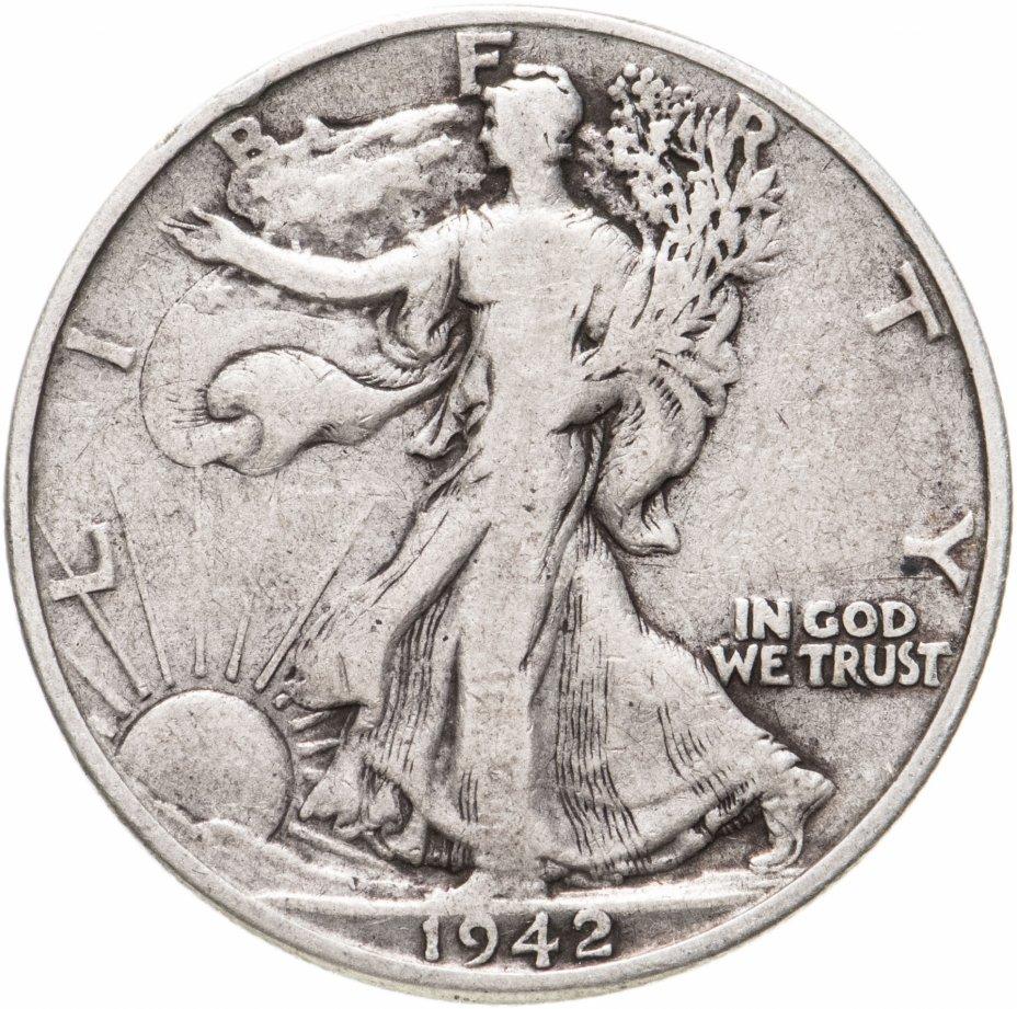"""купить США 50 центов (1/2 доллара, half dollar) 1942 Walking Liberty Half Dollar знак монетного двора: """"D"""" - Денвер"""