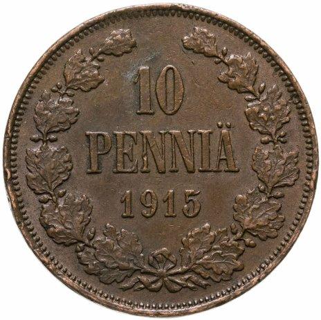 купить 10 пенни 1915