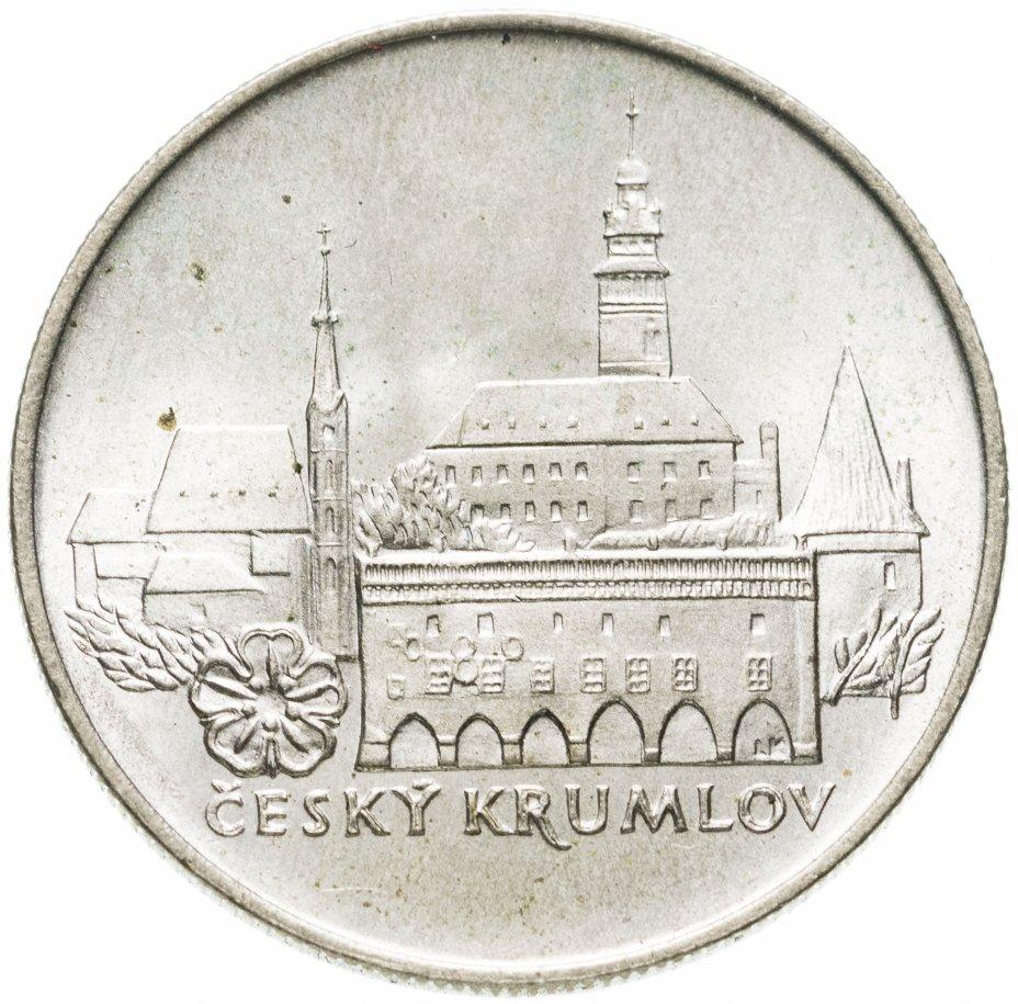 """купить Чехословакия 50 крон (korun) 1986   """"Чески-Крумлов"""""""