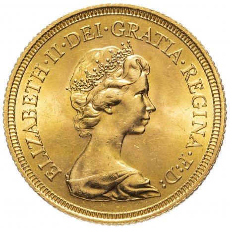 купить Великобритания соверен (sovereign) 1974 Святой Георгий с драконом