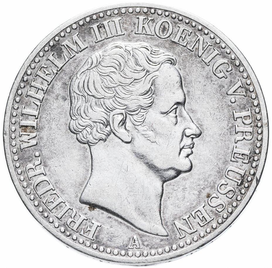 купить Пруссия 1 талер 1840