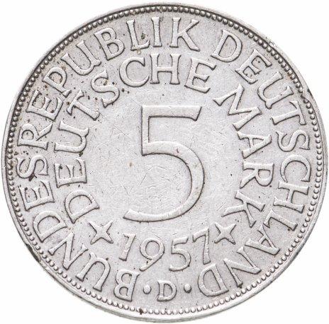 """купить Германия, ФРГ, 5марок 1957 знак монетного двора: """"D"""" - Мюнхен"""