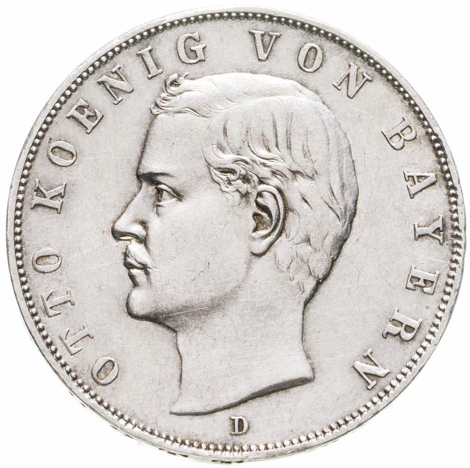 купить Германия (Империя) 3 марки (mark) 1913
