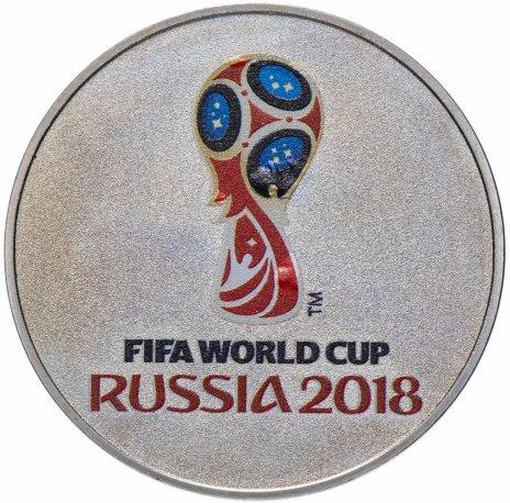 купить Россия Жетон Чемпионат мира по футболу 2018 года Талисман