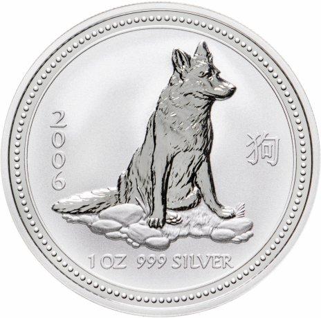 купить Австралия 1 доллар 2006 «Восточный календарь-год Собаки»