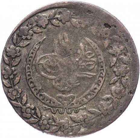 купить Османская империя 100 пара - 2 1/2 куруша 1832 (1223 год Хиджры, 25 год выпуска)