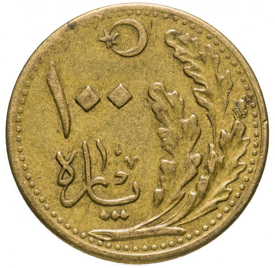 купить Турция 100пар 1922