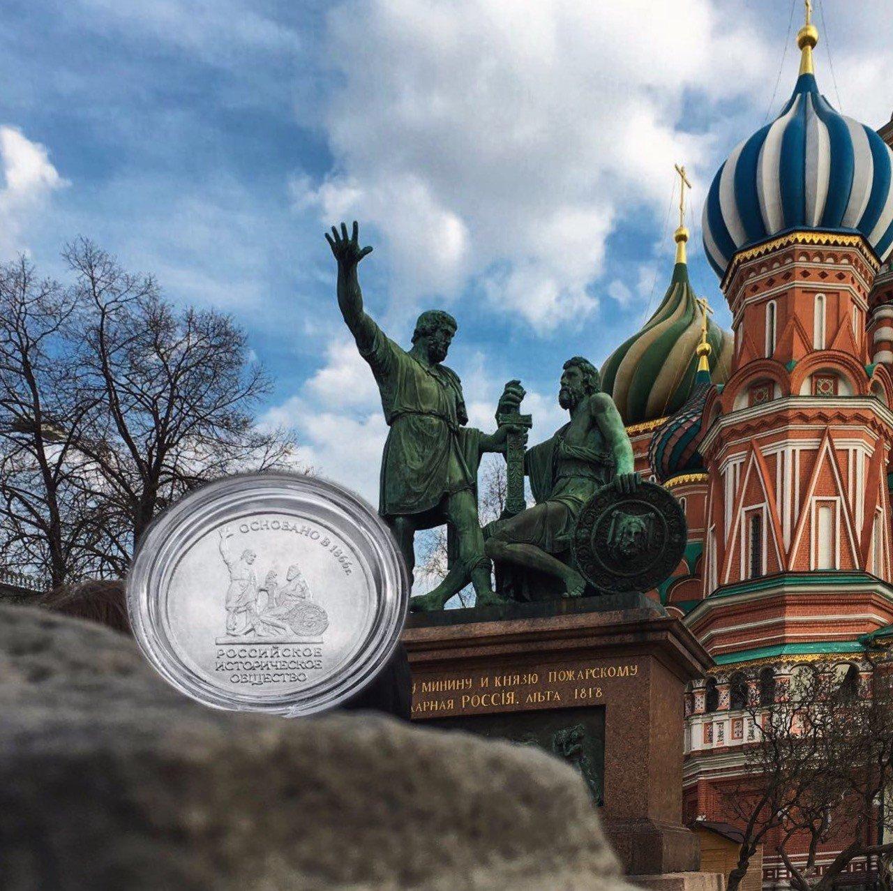 Купить ссылку 5 рублей