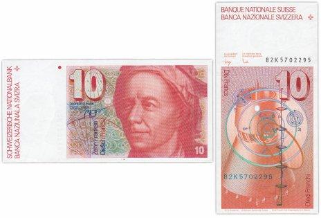 купить Швейцария 10 франков 1981 (Pick 53с(3))