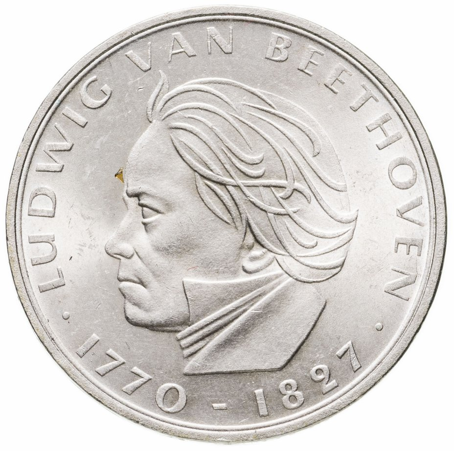 купить Германия 5 марок (deutsche mark) 1970  200 лет со дня рождения Людвига ван Бетховена