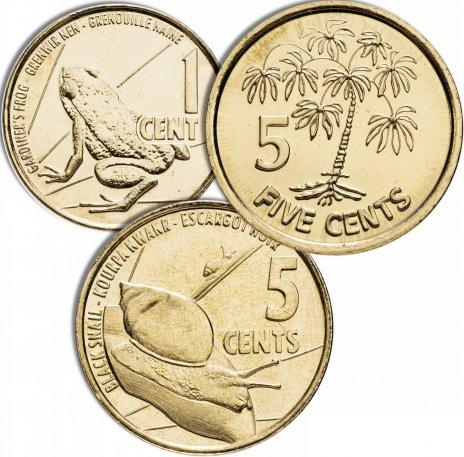 купить Сейшелы набор из 3х монет 2012-2016