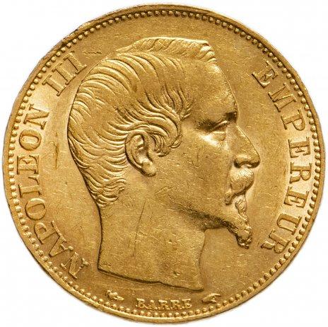 купить Франция 20 франков 1854 А