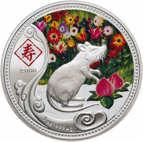 """купить Остров Ниуэ 1 доллар 2008 """"Год крысы"""""""