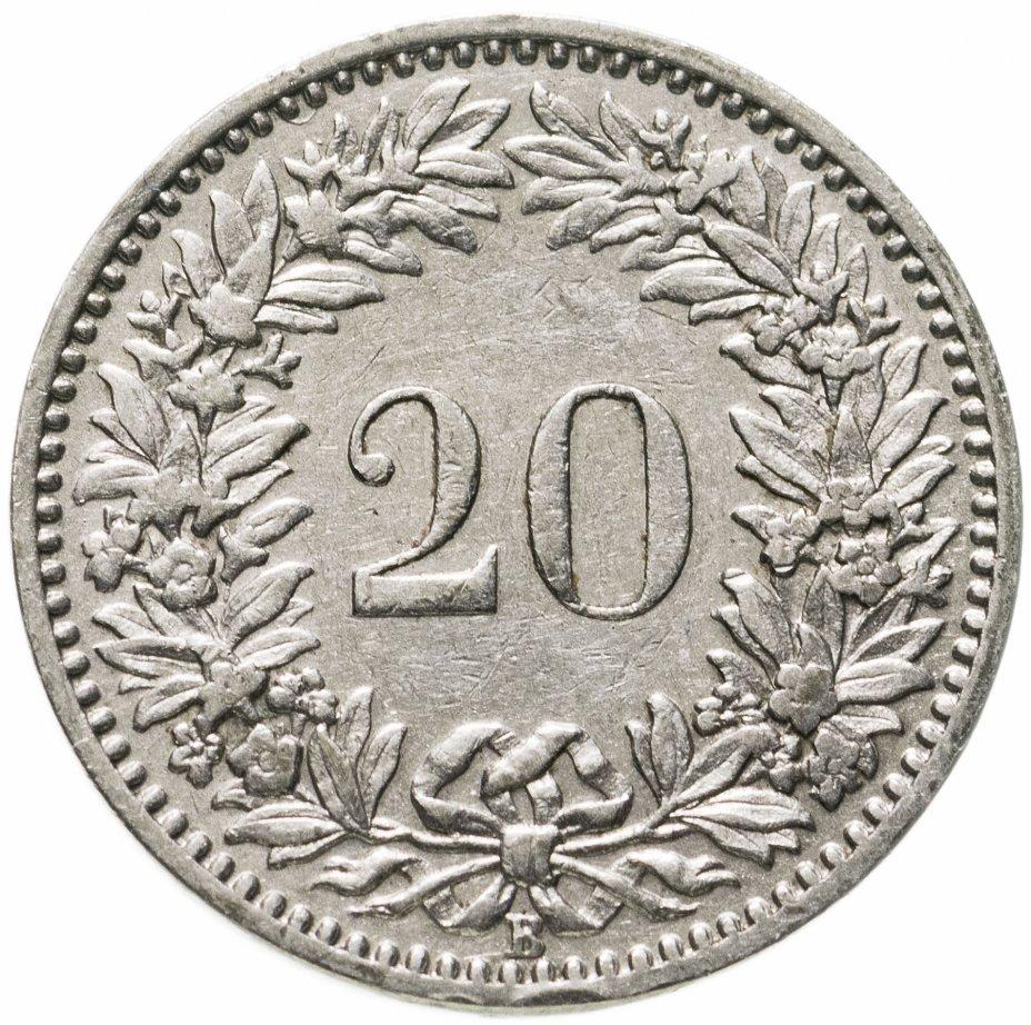 купить Швейцария 20 раппенов (rappen) 1919