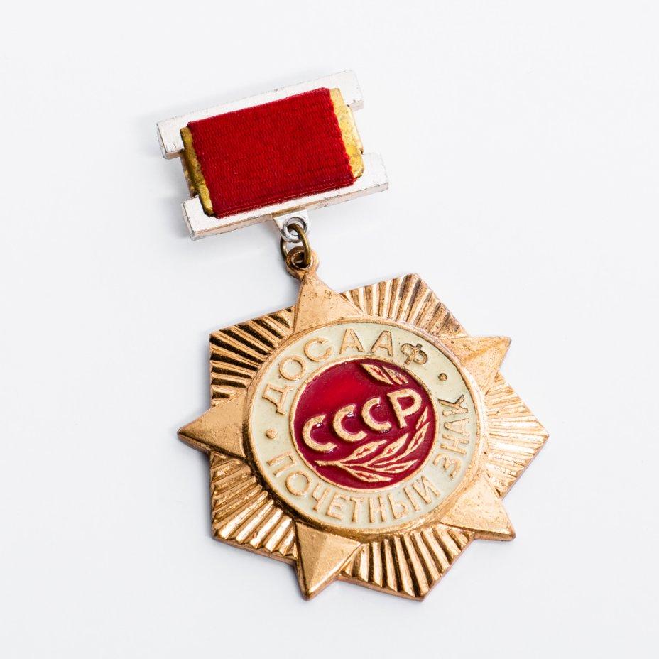 купить Знак Почётный Знак ДОСААФ СССР  (Разновидность случайная )