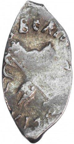 купить Денга Иван III, Новгород , с арабской надписью- Ибан