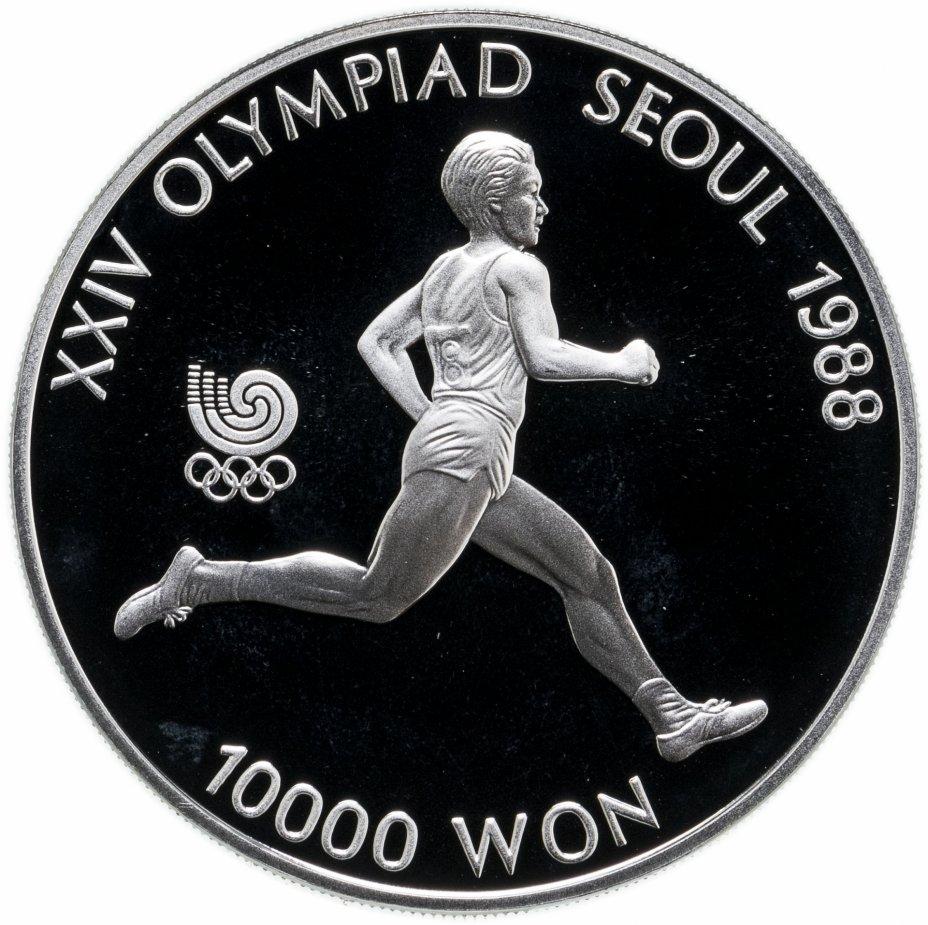 купить Южная Корея 10000 вон (won) 1986   XXIV летние Олимпийские Игры, Сеул 1988 - Бегун